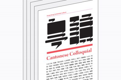 Cantonese Collquial